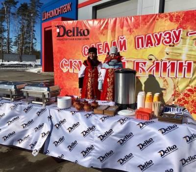 """Март 2019, масленица с компанией """"Delko"""""""