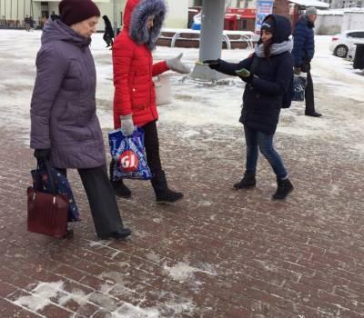 """Февраль 2019, промоакция для для сети гипермаркетов """"Во!Ва!"""""""