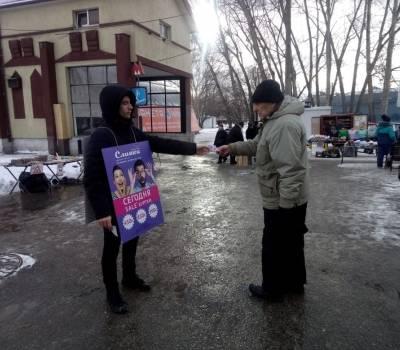 Январь 2020, магазин одежды «СЛИВКИ», ТЦ «Муравей»