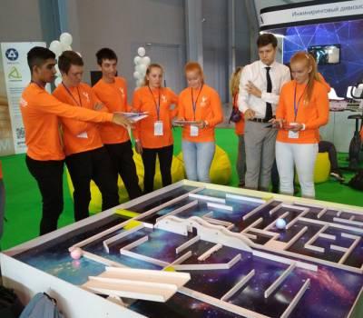 Август 2018г. AtomSkills-2018, Екатеринбург