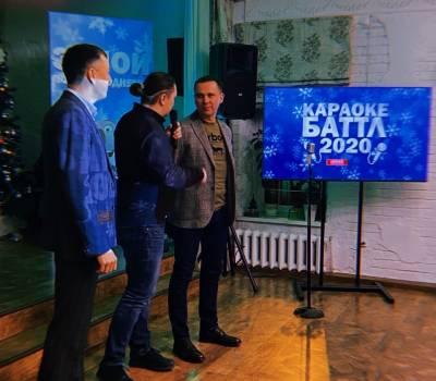 """Декабрь 2019, Караоке-баттл 2020 """"Агроспецтех"""""""
