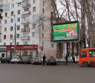 """Январь 2018. Рекламная кампания для сети гипермаркетов """"Во!Ва!"""""""