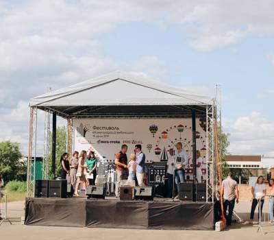 Июль 2019, Фестиваль Нижегородский мебельщик