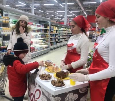 """Ноябрь 2019, Дегустация """"Каравай"""""""