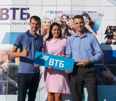 Сентябрь 2018, тимбилдинг для банка «ВТБ»